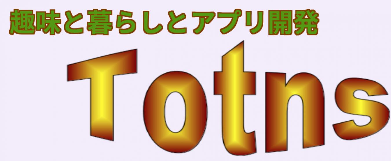 Totns